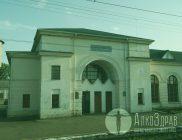 Острогожск трезвый город