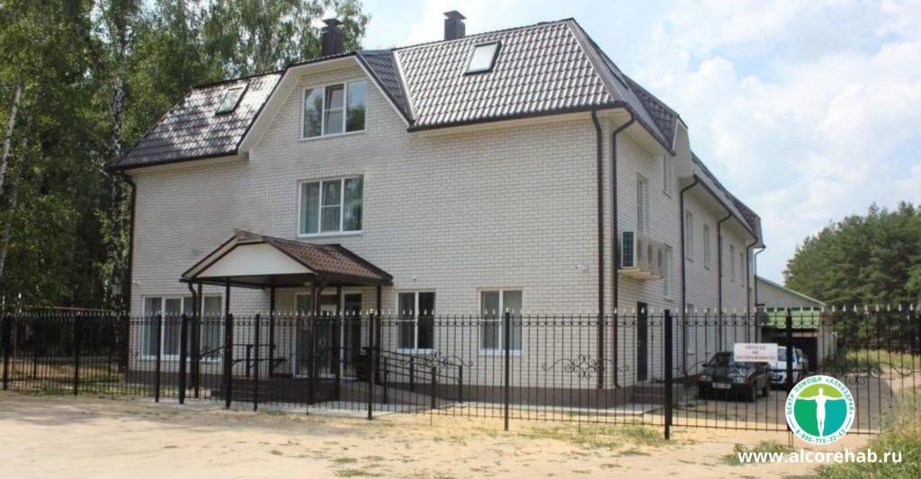 Реабилитация алкозависимых в Воронеже