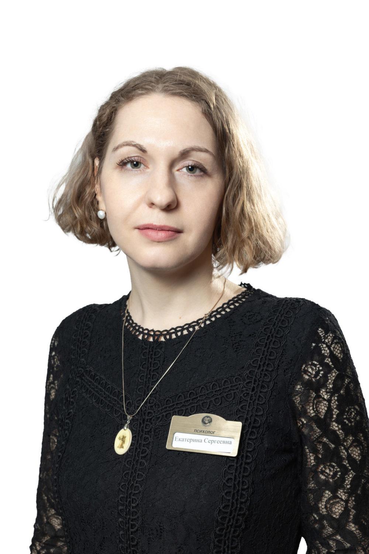 Кноблох Екатерина Сергеевна   АлкоЗдрав
